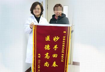 患者张姐为高医师送上锦旗表示感谢