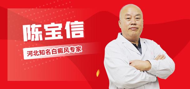 夏季助力祛白——北京知名白癜风医师苏有明教授莅临会诊啦!