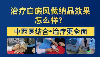7个月孩子脖子有白斑不治疗自己多久能恢复好